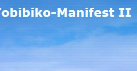 Manifest3